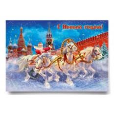 Открытка в конверте «Тройка на Красной площади»