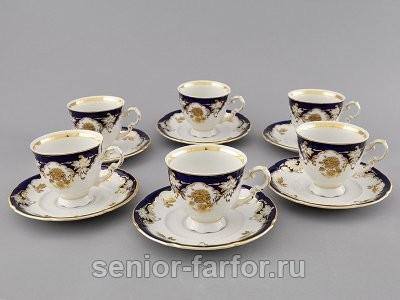Набор кофейных пар Leander Соната на 6 персон