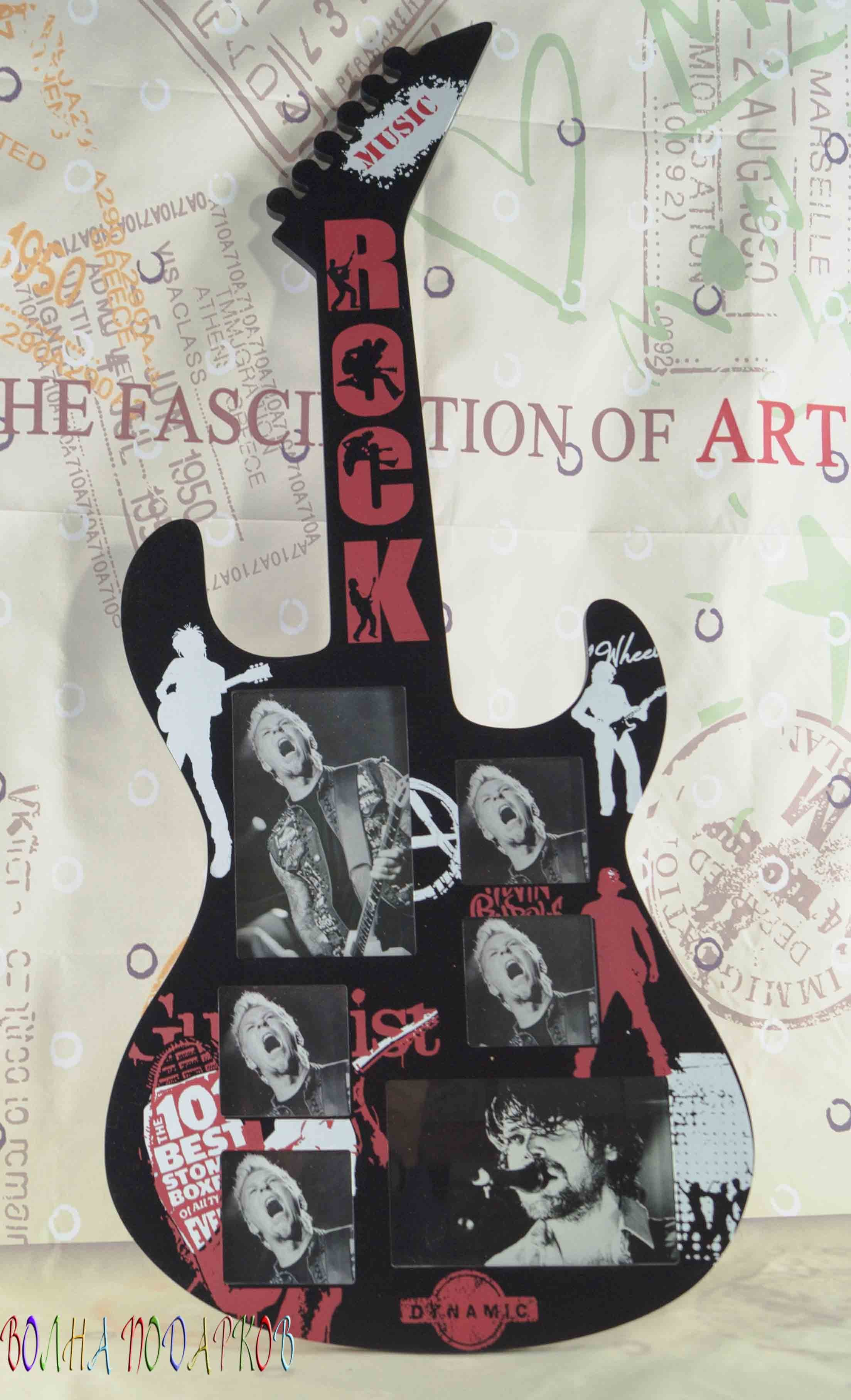 Фоторамка-коллаж на 5 рамок Рок гитара