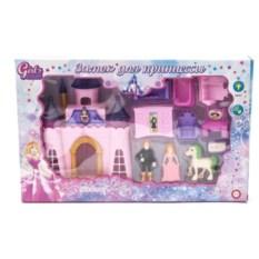 Замок для кукол Girl's club