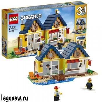 Конструктор Домик на пляже Lego