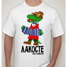 Мужская футболка Лакосте