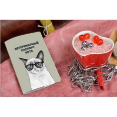Обложка для ветеринарного паспорта Паспорт кота