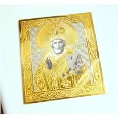 Карманная икона Николай Чудотворец