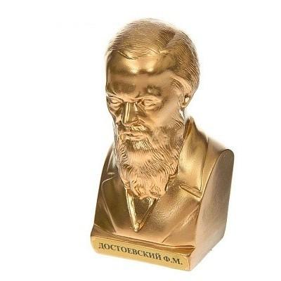 Статуэтка Бюст Достоевского (цвет - золото)