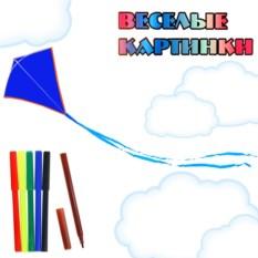 Синий воздушный змей «Весёлые картинки»