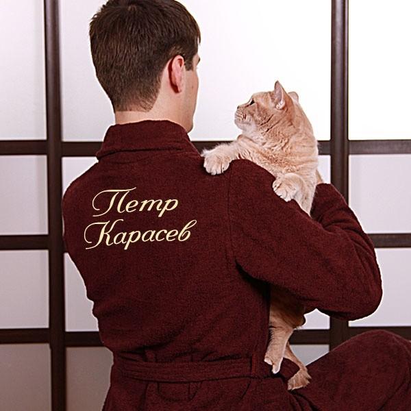 Махровый халат с именной вышивкой бордо