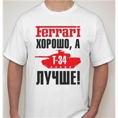 Мужская футболка Ferrari хорошо
