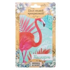 Обложка на паспорт Фламинго