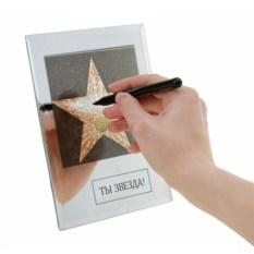 Диплом Ты звезда! (формат А5)