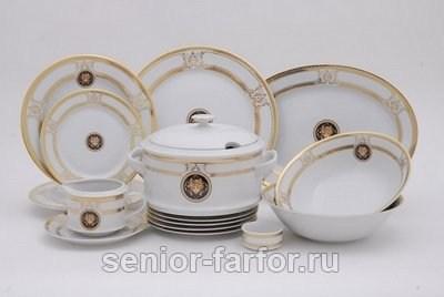 Столовый сервиз Leander – Сабина (Версаче Золотая лента) на 6 персон (25 предметов) 30409