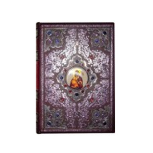 Книга «Древности России»