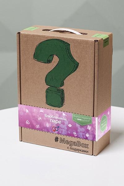 Подарочный набор Megabox Влюбленной паре
