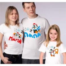 Семейные футболки 50% мама, 50% папа
