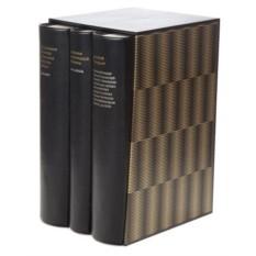 Книга Альфа и омега: экономика