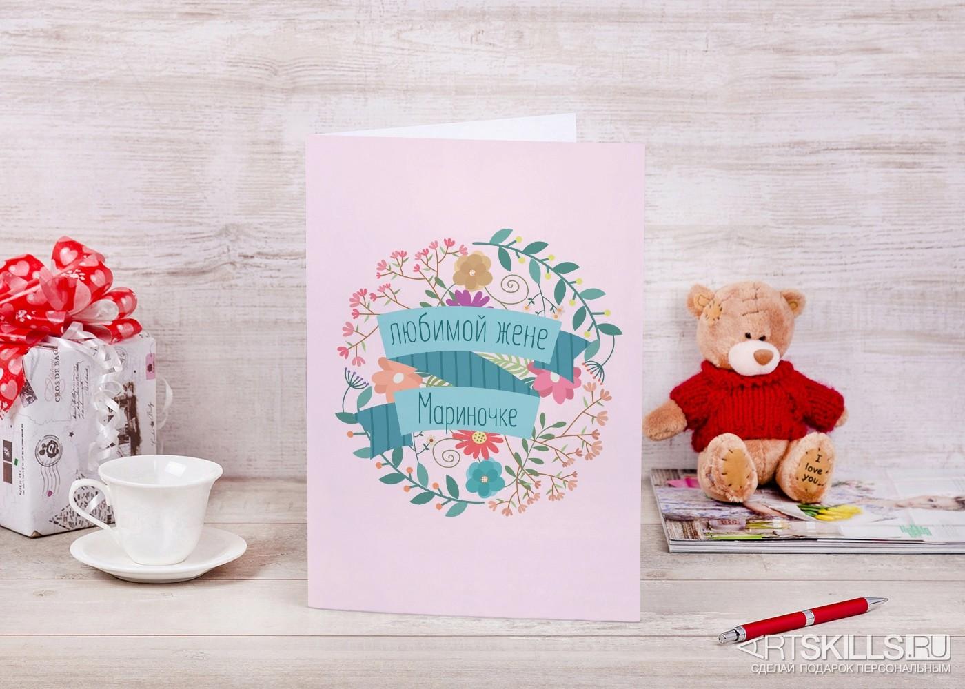 День знаний, заказать открытку с именем