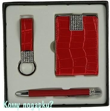 Женский подарочный набор (красный)