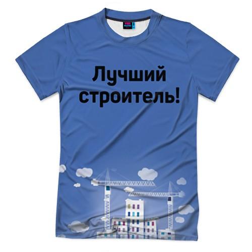 Мужская футболка 3D с полной запечаткой «Лучший строитель»