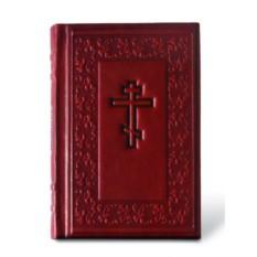 Средняя Библия