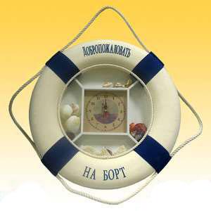 Часы настенные в спасательном круге «Дары моря»