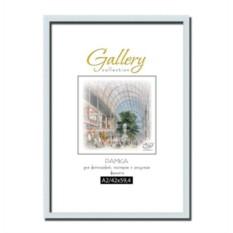 Светлосерая фоторамка Gallery формата A2