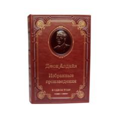 Книга Джон Апдайк. Избранные произведения