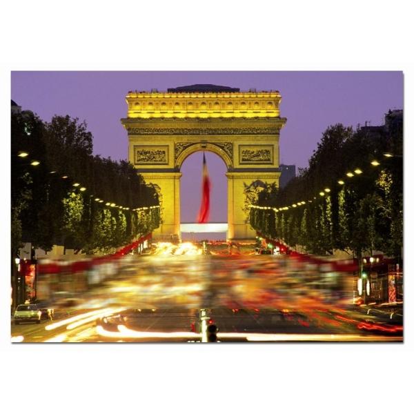 Пазл «Триумфальная арка»