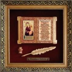 Православное панно Нечаянная Радость