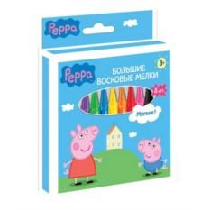 Восковые мелки Peppa Pig