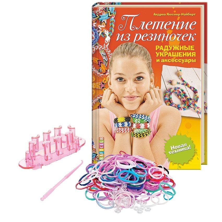 Комплект для плетение из резиночек