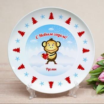 Именная тарелка Год обезьянки