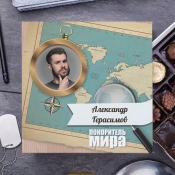 Бельгийский шоколад в упаковке План покорения мира