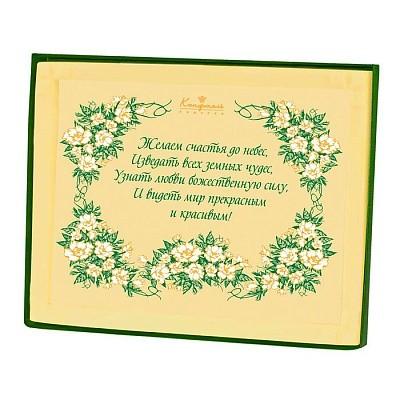 Шоколадная пластина Желаем счастья