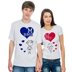 Парные футболки Вместе, сердце