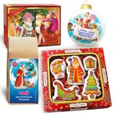 Большой набор с волшебным печеньем «Новогодний подарок»