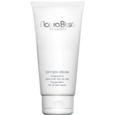 Оксигенирующий крем, 200 ml (Natura Bisse)