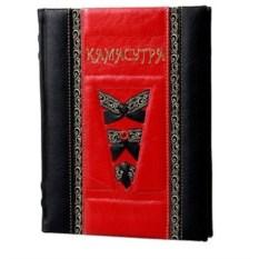 Книга Камасутра