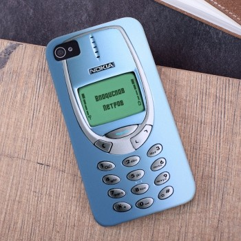 Именной чехол для iPhone «Nokia 3310»
