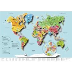 Карта мира со скретч-слоем на русском языке