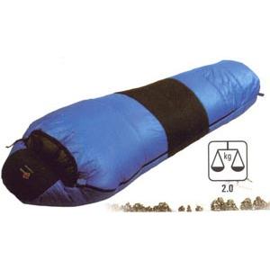 Спальный мешок Verticale FORTUNE