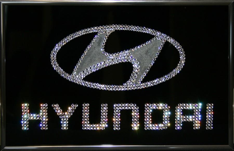 Картина с кристаллами Сваровски Hyundai