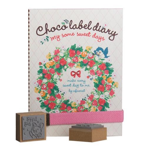 Дневник Чоко c комплектом печатей