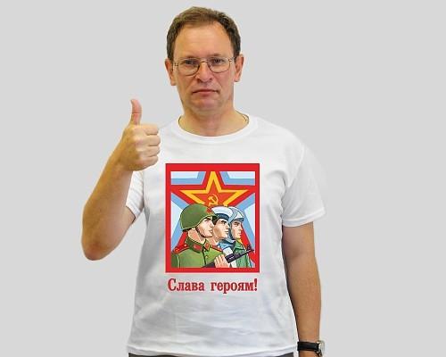 Футболка «Слава Героям»