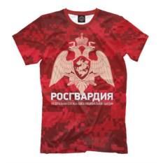 Мужская футболка Print Bar Росгвардия