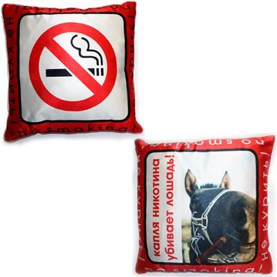 Подушка «В постели Не курить»