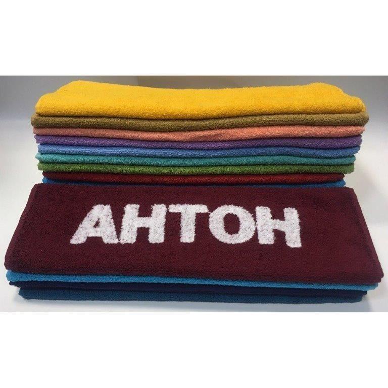 Полотенце с вышивкой Антон