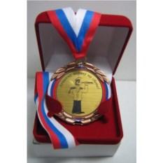 Медаль Лучшему моряку