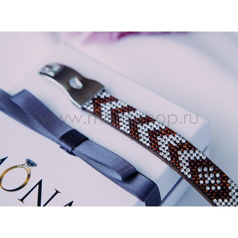 Замшевый коричневый браслет «Ремешок»