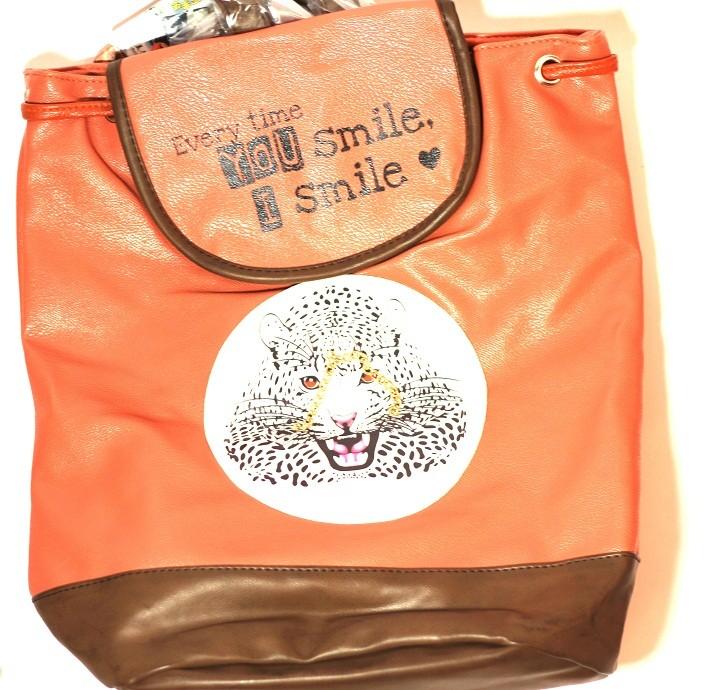 Сумка-рюкзак Your smile