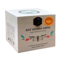 Кофе в зернах Гейша Летучая Мышь